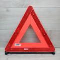 Знак аварийной остановки Audi A6 C6