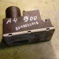 Компрессор центрального замка Audi a4 b5