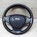Руль kia ceed с Airbag мультируль