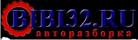 Интернет-магазин автозапчастей БиБи32